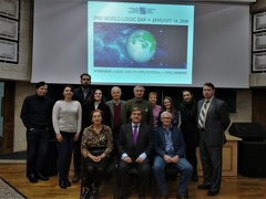 Ukraine Second World Logic Day