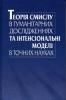 TSvHDtaIMvTN cover1